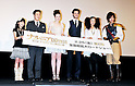 "Yunano Notsu, Kikunosuke Onoe, Georgie Henley, Ben Barnes, Mao Daichi, DAIGO, Feb 13, 2011: (L-R)Japanese model Yunano Notsu, Kabuki actor Onoe Kikunosuke V, actress Georgie Henley, actor Ben Barnes, Japanese actress Mao Daichi, Japanese singer Daigo attend the Japan premiere for the film ""The Chronicles of Narnia: The Voyage of the Dawn Treader"" in Tokyo, Japan, on February 13, 2011."