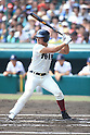 Kazuya Katsuki (Osaka Toin),<br /> AUGUST 25, 2014 - Baseball :<br /> 96th National High School Baseball Championship Tournament final game between Mie 3-4 Osaka Toin at Koshien Stadium in Hyogo, Japan. (Photo by Katsuro Okazawa/AFLO)5() vs 1