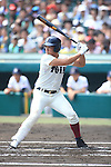 Kazuya Katsuki (Osaka Toin),<br /> AUGUST 25, 2014 - Baseball :<br /> 96th National High School Baseball Championship Tournament final game between Mie 3-4 Osaka Toin at Koshien Stadium in Hyogo, Japan. (Photo by Katsuro Okazawa/AFLO)5() vs 1
