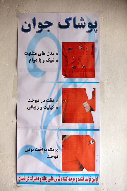 09 May 2012, Bamiyan, Afghanistan : A poster adorns the wall at Poshak Jawanan tailoring at Mullah Ghulam village on the outskirts of Bamiyan. It  is a small business venture looking to grow and expand both its workforce and output. It is benefiting from the Afghan Rural Enterprise Development Program (REDP). It has been in the program for three months and is hoping to find larger space to get more workers but is hamstrung by the lack of city power to drive its machinery. .The World Bank is funding the REDP in conjunction with the Afghan Government by providing assistance with training for employees, marketing for the products and arranging access to finance to expand and grow the small business venture . Picture by Graham Crouch/World Bank