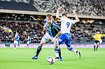 Stockholm 2015-03-05 Fotboll Svenska Cupen Djurg&aring;rdens IF - IFK Norrk&ouml;ping :  <br /> Djurg&aring;rdens Alexander Faltsetas i kamp om bollen med Norrk&ouml;pings Arn&oacute;r Ingvi Traustason under matchen mellan Djurg&aring;rdens IF och IFK Norrk&ouml;ping <br /> (Foto: Kenta J&ouml;nsson) Nyckelord:  Djurg&aring;rden DIF Tele2 Arena Svenska Cupen Cup IFK Norrk&ouml;ping Peking inomhus interi&ouml;r interior