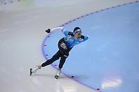 SCHAATSEN: HEERENVEEN: Thialf, Essent ISU World Cup, 02-03-2012, 1500m Division B, Aleksandr Zhigin (KAZ), ©foto: Martin de Jong