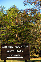 Photography of Morrow Mountain State Park in Stanley County, 4,496 acres within the Uwharrie Mountains near Albemarle, North Carolina.<br /> <br /> Charlotte Photographer - PatrickSchneiderPhoto.com