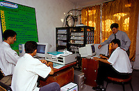 Babilon-T office, first private Internet and Telecom company in Dushanbe Tajikistan
