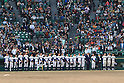 Riseisha team group,<br /> APRIL 2, 2014 - Baseball :<br /> Riseisha players line up after the 86th National High School Baseball Invitational Tournament final game between Ryukoku-Dai Heian 6-2 Riseisha at Koshien Stadium in Hyogo, Japan. (Photo by Katsuro Okazawa/AFLO)
