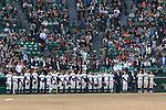 Riseisha team group,<br /> APRIL 2, 2014 - Baseball :<br /> Riseisha players line up after the 86th National High School Baseball Invitational Tournament final game between Ryukoku-Dai Heian 6-2 Riseisha at Koshien Stadium in Hyogo, Japan. (Photo by Katsuro Okazawa/AFLO)