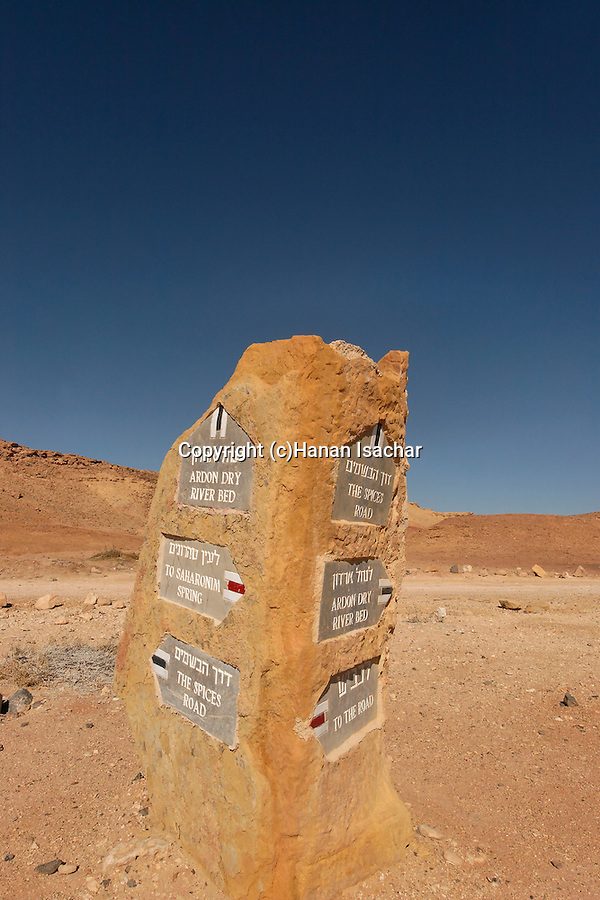 Israel, Negev. A sign on Spice Road on the trail to Ein Saharonim