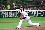 Hideaki Wakui (JPN), .MARCH 3, 2013 - WBC : .2013 World Baseball Classic .1st Round Pool A .between Japan 5-2 China .at Yafuoku Dome, Fukuoka, Japan. .(Photo by YUTAKA/AFLO SPORT)