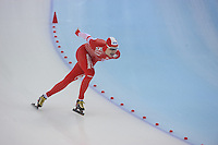 SPEEDSKATING: SOCHI: Adler Arena, 21-03-2013, Essent ISU World Championship Single Distances, Day 1, 1500m Men, Jan Szymanski (POL), © Martin de Jong