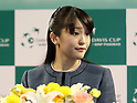 Japan's Princess Mako to marry commoner