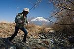 MT. FUJI & ASAGIRI
