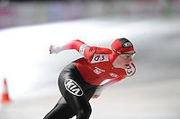 SCHAATSEN: BOEDAPEST: Essent ISU European Championships, 06-01-2012, 3000m Ladies, Anna Rokita AUT, ©foto Martin de Jong