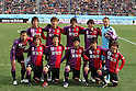 FCFC Tokyo team group line-up, JANUARY 1, 2012 - Football / Soccer : The 91th Emperor's Cup Final match between Kyoto Sanga F.C. 4-2 F.C.Tokyo at National Stadium, in Tokyo, Japan. (Photo by Akihiro Sugimoto/AFLO SPORT) [1080]