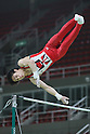 Ryohei Kato (JPN), <br /> AUGUST 3, 2016 - Artistic Gymnastics : <br /> Men's Official Training <br /> Horizontal Bar <br /> at Rio Olympic Arena <br /> during the Rio 2016 Olympic Games in Rio de Janeiro, Brazil. <br /> (Photo by YUTAKA/AFLO SPORT)