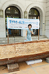 Japanese actress and singer Hikari Mitsushima points out a wooden dugout canoe during a news conference at the National Museum of Nature and Science in Tokyo on July 31, 2018, Tokyo, Japan. The museum aims to collect 30 million yen to recreate the Japanese ancestors' journey between Taiwan and Yonaguni Island on a wooden dugout canoe. (Photo by Rodrigo Reyes Marin/AFLO)