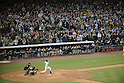 Derek Jeter (Yankees),<br /> SEPTEMBER 25, 2014 - MLB :<br /> Derek Jeter of the New York Yankees hits the game winning RBI single in the bottom of the ninth inning during the Major League Baseball game against the Baltimore Orioles at Yankee Stadium in the Bronx, New York, United States. (Photo by AFLO)