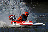 H-96 (outboard hydroplane)