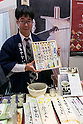 An exhibitor shows his products from Fukushima during the 41st International Food and Beverage Exhibition (FOODEX JAPAN 2016) on March 8, 2016, Chiba, Japan. 3,000 exhibitors from 78 nations are showcasing their products in Asia's largest food and beverage trade show held at Makuhari Messe. This year organisers expect 75,000 visitors during the four day show from March 8 to 11. (Photo by Rodrigo Reyes Marin/AFLO)