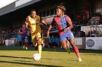 Dagenham & Redbridge vs Sutton United 23-02-19