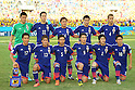 Japan team group line-up (JPN), <br /> JUNE 24, 2014 - Football /Soccer : <br /> 2014 FIFA World Cup Brazil <br /> Group Match -Group C- <br /> between Japan 1-4 Colombia <br /> at Arena Pantanal, Cuiaba, Brazil. <br /> (Photo by YUTAKA/AFLO SPORT)
