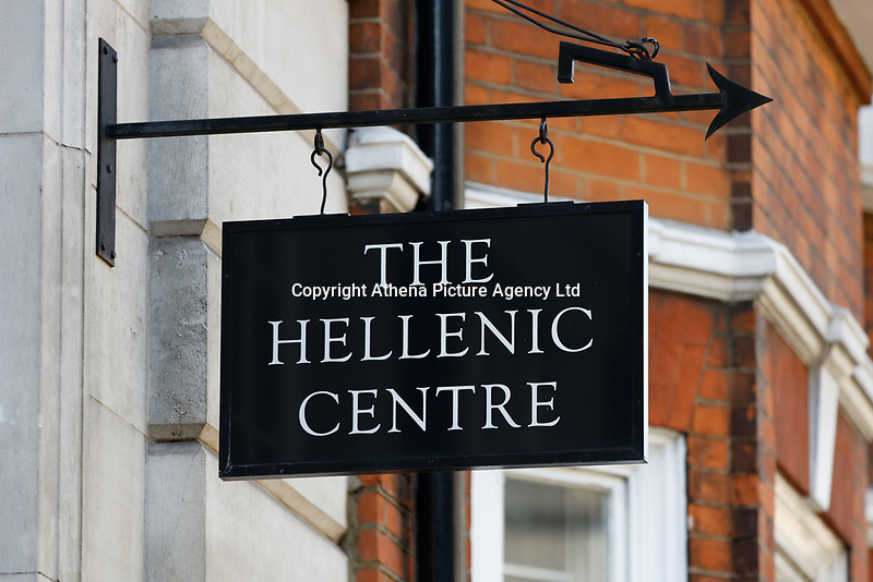 Pictured: The Hellenic Centre where Alexis Tsipras met young entrepreneurs in London, UK. Monday 25 June 2018<br /> Re: Greek Prime Minister Alexis Tsipras is on a three day visit to London, UK.