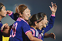 MS&AD Nadeshiko Cup 2015 : Japan 1-0 New Zealand