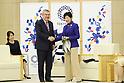 IOC president Thomas Bach visits Tokyo Metropolitan Government