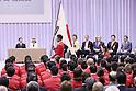 (L-R)  Keisuke Ushiro,  Saori Yoshida (JPN), <br /> JULY 3, 2016 - Olympic : <br /> Japan National Team Organization Ceremony <br /> for Rio 2016 Olympic Games<br /> at 2nd Yoyogi Gymnasium, <br /> Tokyo, Japan. (Photo by Yohei Osada/AFLO SPORT)