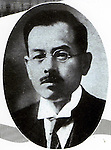 Yuki Toyotaro (May 24, 1877 - August 1, 1951), was a central banker in the Empire of Japan, serving as the 15th Governor of the Bank of Japan and twice as a cabinet minister. (Photo by Kingendai/AFLO)
