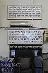 Israel, Sea of Galilee, Tomb of Rabbi Meir Baal Hanes in Tiberias