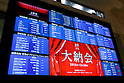 An electronic stock board displays the final session of the year at the Tokyo Stock Exchange (TSE) on December 30, 2016, Tokyo, Japan. The Nikkei Stock Average closed at 19,114.37 on the last trading day of 2016. (Photo by Rodrigo Reyes Marin/AFLO)