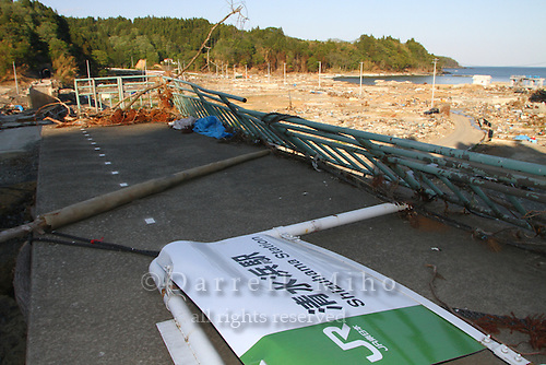 May 18, 2011; Minamisanriku, Miyagi Pref., Japan - Damage at Shizuhama Station in Minamisanriku after the magnitude 9.0 Great East Japan Earthquake and Tsunami that devastated the Tohoku region of Japan on March 11, 2011.