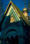 Detail, St. Nikolay Mirlikiiski Russian Church, Sofia Center