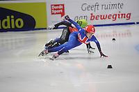 SHORTTRACK: DORDRECHT: Sportboulevard Dordrecht, 24-01-2015, ISU EK Shorttrack, Elise CHRISTIE (GBR | #1), ©foto Martin de Jong