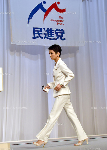 September 15, 2016, Tokyo, Japan - In her white suit, Renho (single name), new leader of the Democratic Party, takes a brisk walk with long strides to the podium during a news conference following her election at the party convention in Tokyo on Thursday, September 15, 2016. Japan's main opposition party elected 48-year-old Renho, who has been criticized over her dual citizenship, as the first female leader to succeed Katsuya Okada.  (Photo by Natsuki Sakai/AFLO) AYF -mis-
