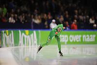 SCHAATSEN: Nederlandse Schaatsers, copyright Martin de Jong