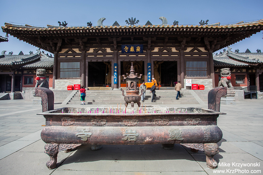 Incense urn in front of a Buddhist temple at the Yungang Grottoes in Datong, China