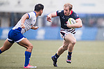 Game 19 - Asia Rugby Sevens Series 2017