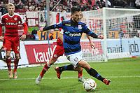 29.11.2015: FSV Frankfurt vs. Fortuna Düsseldorf