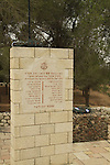 Israel, Southern Coastal Plain, Monument to the fallen Israeli soldiers on Hill 69