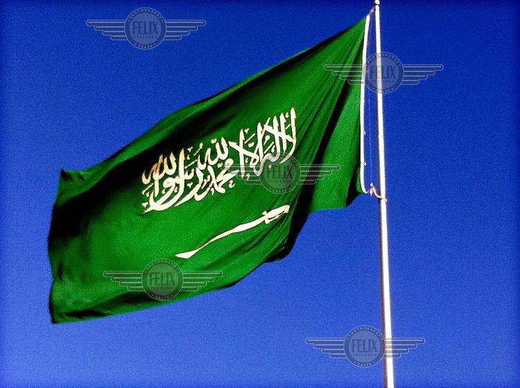 The flag of Saudi Arabia.