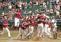 2015 NY State Section 1 Class B Championship:  Keio Academy vs Albertus Magnus HS baseball
