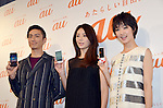 January 16 2012, Tokyo Japan - Japanese actor Yusuke Iseya, left, actress Haruka Igawa, center, and Ayana Goriki attend at presentation in Tokyo on Monday, January 16 2012. KDDI released new price plan which discounts of up to nearly 30 percent on smartphone charges from March 1. (Photo by Koichi Mitsui/AFLO)