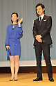 "Atsuro Watabe, Machiko Ono, April 19, 2012 :  Tokyo, Japan : Actor Atsuro Watanabe(R) and actress Machiko Ono attends a premiere for the film ""Gaijikeisatsu"" In Tokyo, Japan, on April 19, 2012."