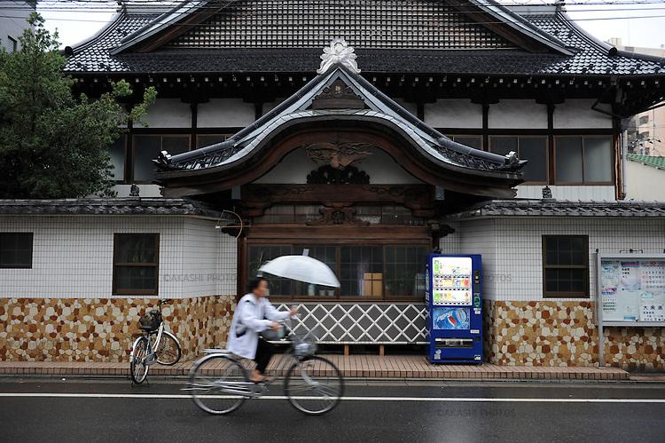 A public bath, Sento, in Tokyo.