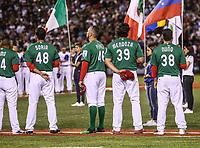 Mexico Team. Equipo de Mexico.<br />  Joakim Soria (48), Oliver Perez (46) , Luis Mendoza y Nu&ntilde;o. <br /> https://www.worldbaseballclassic.com/teams/mex<br /> Aspectos del partido Mexico vs Italia, durante Cl&aacute;sico Mundial de Beisbol en el Estadio de Charros de Jalisco.<br /> Guadalajara Jalisco a 9 Marzo 2017 <br /> Luis Gutierrez/NortePhoto.com