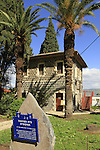 Israel, Sea of Galilee, old stone house in Kinneret