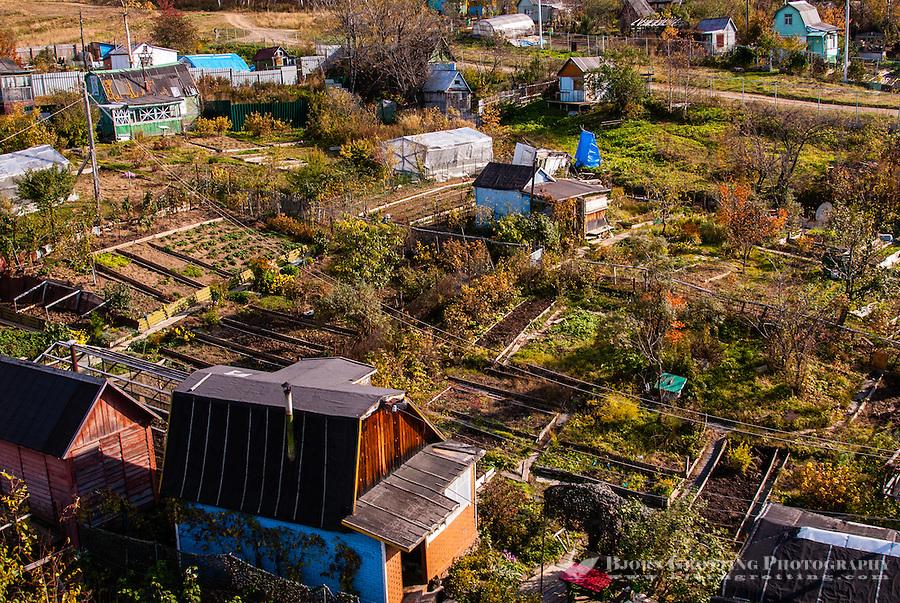 Russia, Sakhalin, Yuzhno-Sakhalinsk. Gorny Vozdukh Ski center, small gardens under the gondola lift.