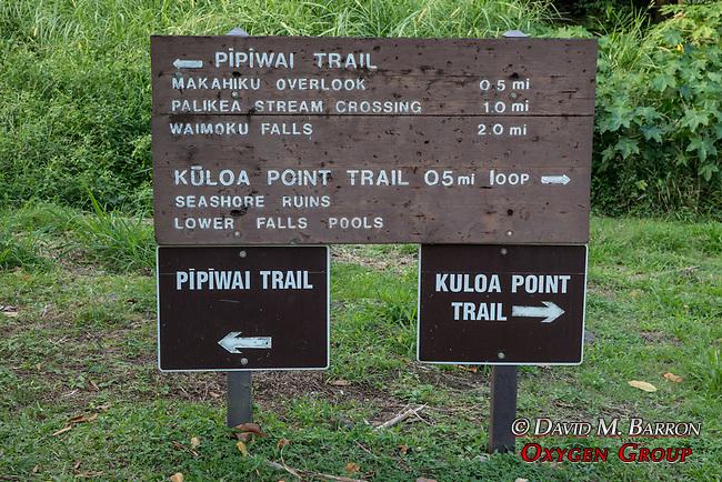 Kipahulu National Park Sign