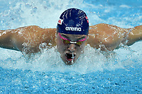 LIE Markus NOR <br /> Men's 100m Individual Medley <br /> Hangh Zhou 13/12/2018 <br /> Hang Zhou Olympic &amp; International Expo Center <br /> 14th Fina World Swimming Championships 25m <br /> Photo Andrea Staccioli/ Deepbluemedia /Insidefoto